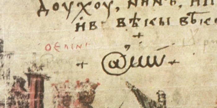 E-mail symbool gebruikt in vertaling Manasses Chronicle